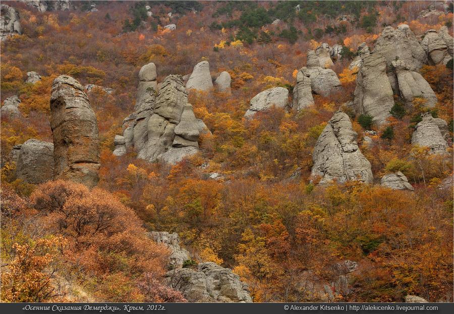Крым, склоны Южной Демерджи. Снято на Canon EOS 550D, EF-S 15-85 3,5-5,6 IS USM.